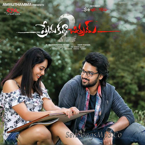 Prema Katha Chitram 2 2019 Telugu Movie SOngs Download