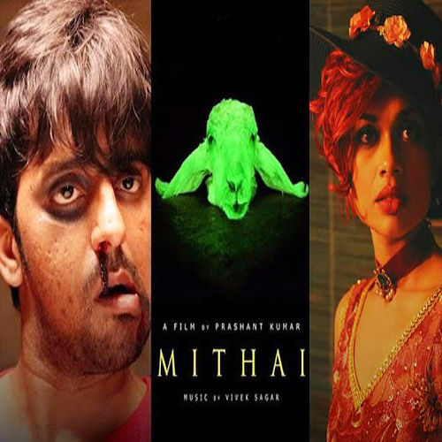 mithai 2019 telugu movie songs download
