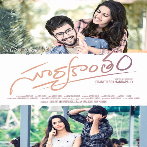 suryakantham 2019 telugu movie songs download niharika rahul vijay
