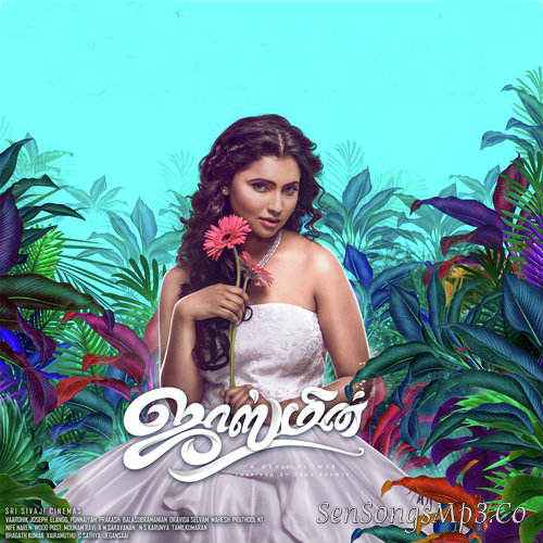 jasmine 2019 tamil movie songs download