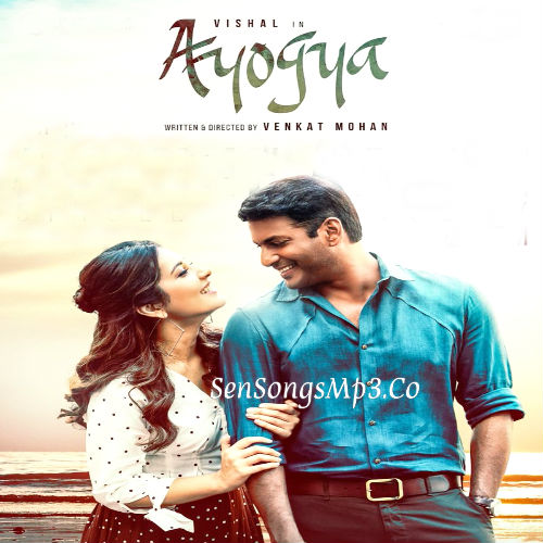 Ayogya songs download 2019 vishla raashi khanna