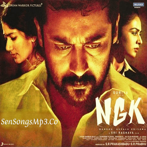 NGK all songs download