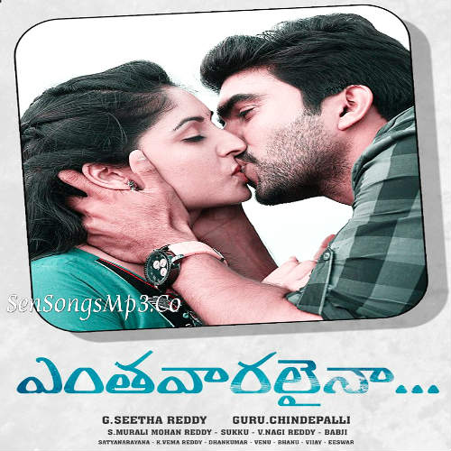 Entha Vaaralainaa songs download