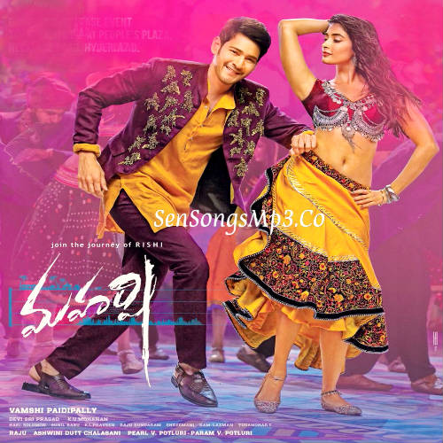 Maharshi 2019 Songs Free Download Mahesh Babu Maharshi Songs