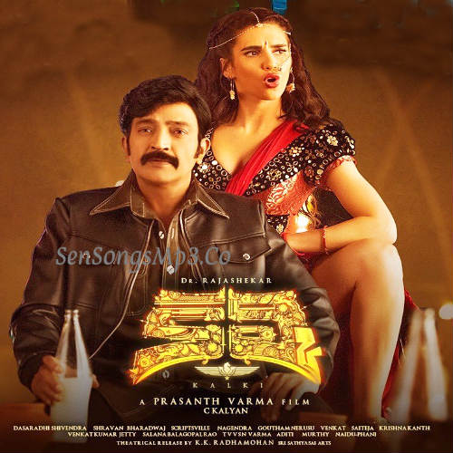kalki 2019 telugu songs download