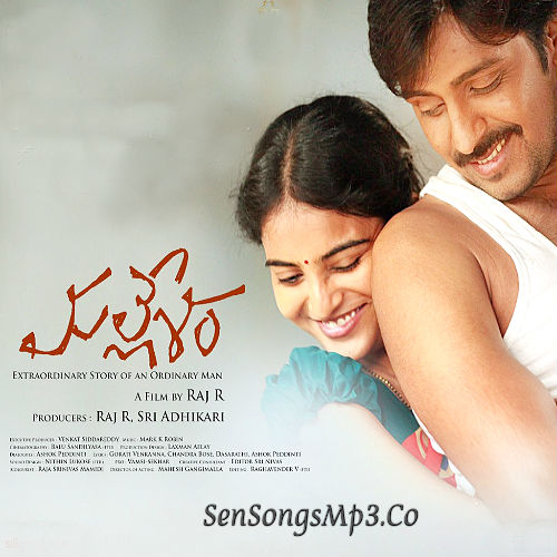 mallesham songs download 2019 priyadharshini