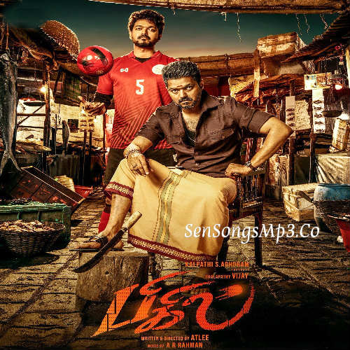bigil 2019 songs download vijay nayanatara