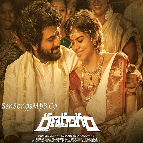 ranarangam 2019 songs download sharwanand kajal aggarwal kalyani priyadharhan