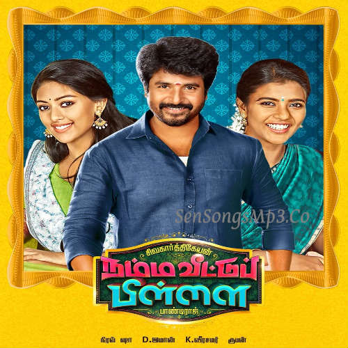 Namma Veettu Pillai songs download