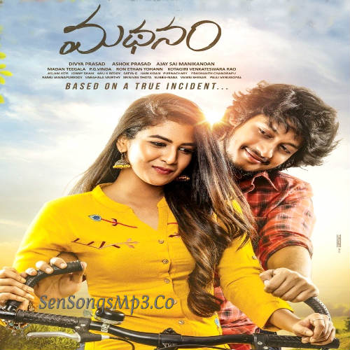 madhanam 2019 songs download