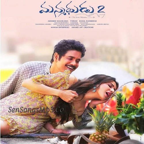 manmadhudu2 2019 songs download nagarjuna rakul preet singh
