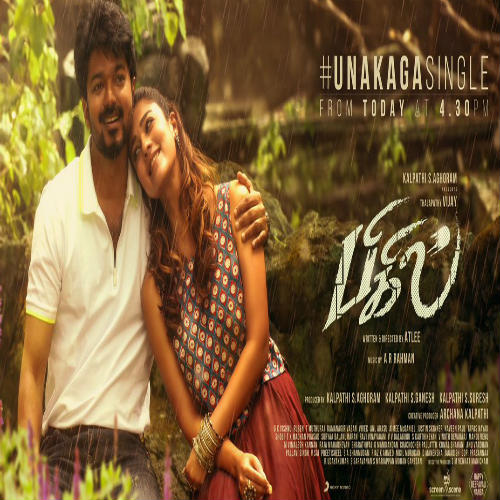Bigil Songs Free Download | Vijay's Bigil All Mp3 Songs 320