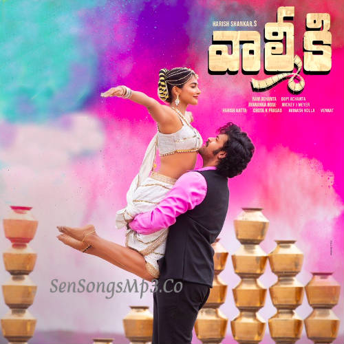 varun tej valmiki songs download pooja hegde