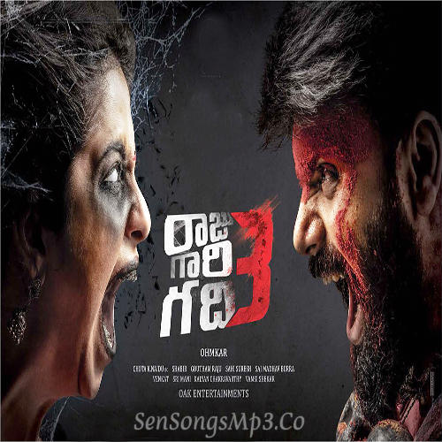 Raju Gari Gadhi 3 SOngs DOwnload