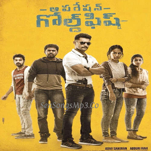Operation Gold Fish (2019) songs download
