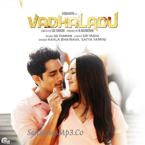 vadhalasu 2019 songs download sidhartha catharina teresa Songs