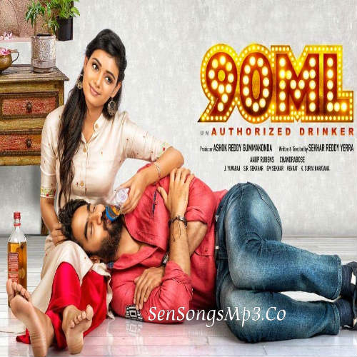 90ml 2019 telugu movie songs download