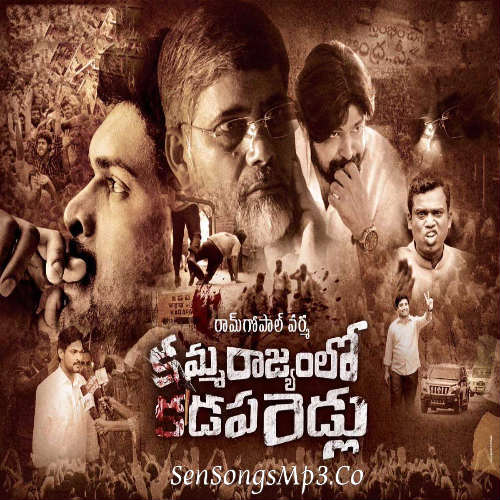 Kamma Rajyam Lo Kadapa Reddlu songs download