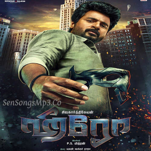 hero songs download sivakarthikey