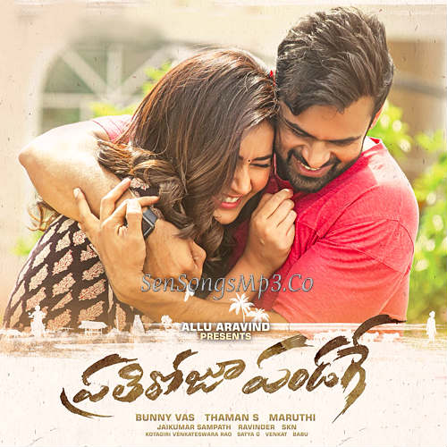 prathi roju pandage 2019 telugu movie songs download sai dharam tej raashi khanna