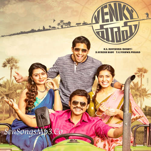 venky mama 2019 telugu movie songs download venkatesth raashi khanna naga chaitanya payal rajput