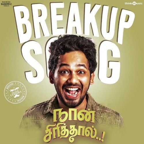 Naan-Sirithal songs download
