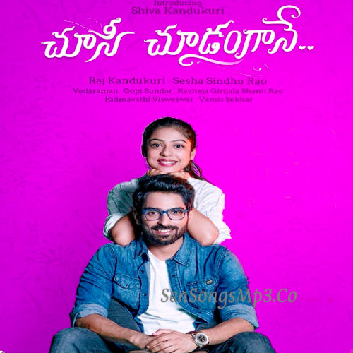 choosi chudangane 2020 telugu songs download