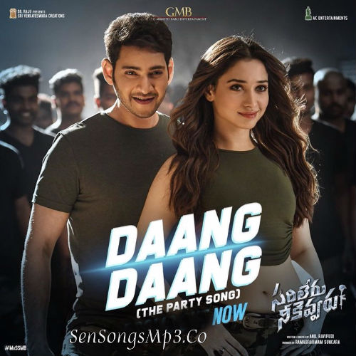 daang daang song sarileru nekevvaru download