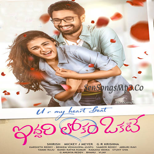 iddari lkam okkate songs download 2019 raj tharun shalini pandey