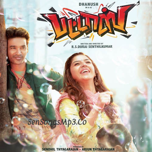 pattas 2020 songs download dhanush mehreen pirzada anirudh vivek mervin