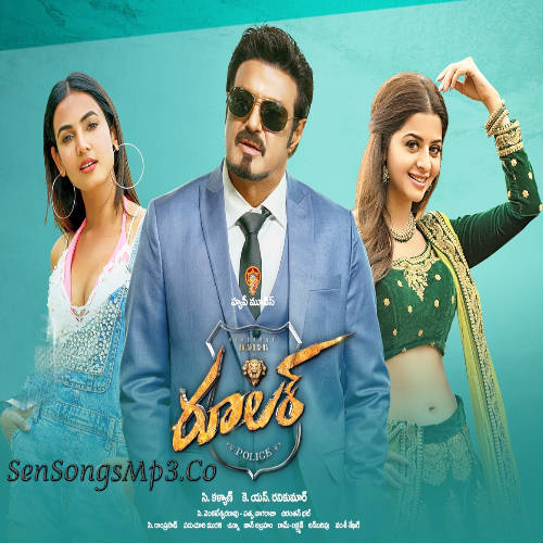 ruler 2019 songs download telugu balakrishna