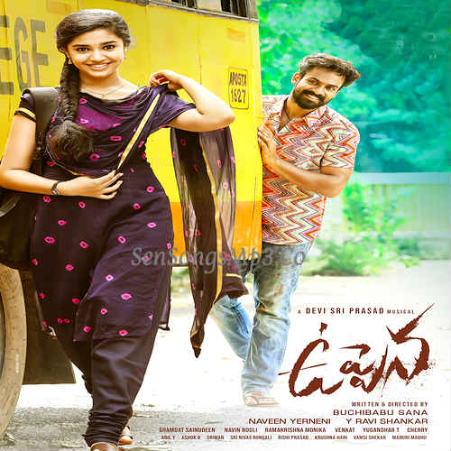 Uppena Songs Free Download | Uppena 2020 Telugu Songs |Vuppena