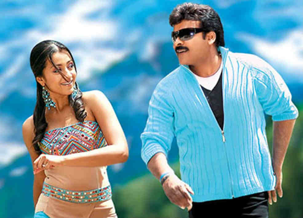 chiranjeevi aacharya 2020 telugu movie songs download