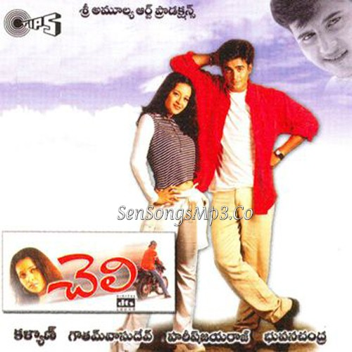 cheli 2001 telugu movie songs madhavan sensongsmp3