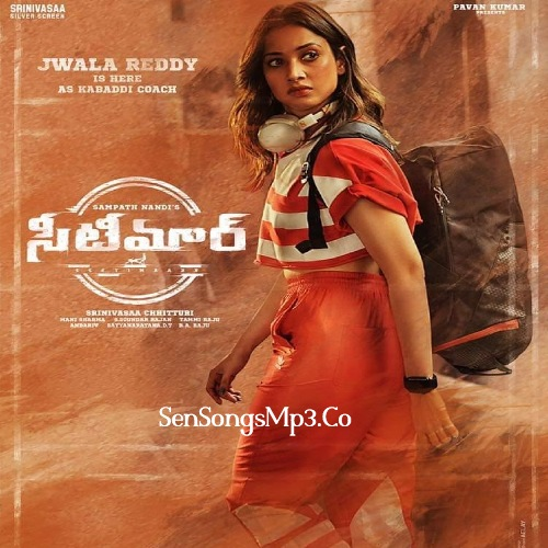 Gopichand, Tamanna Seetimaar 2020 Telugu Movie Songs Download