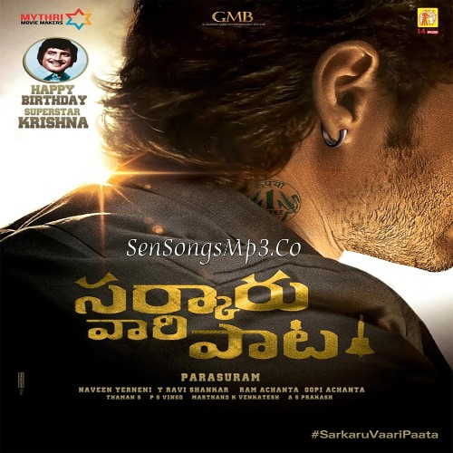 sarkaru vaari paata songs download, sarkaru vaari paata photos images wallpapers