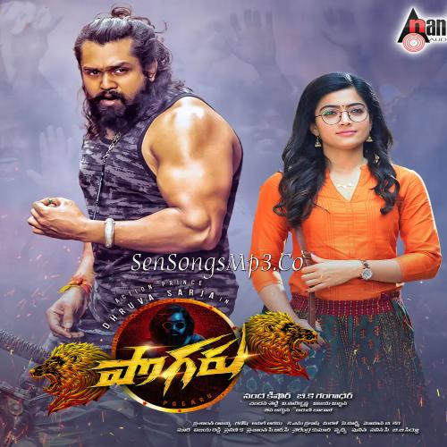 pogaru 2020 telugu movie songs download rashmika mandana