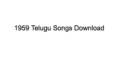 1959 telugu songs