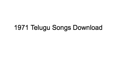 1971 telugu songs download
