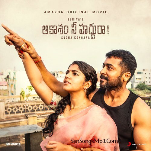 Aakaasam Nee Haddhu Ra songs download