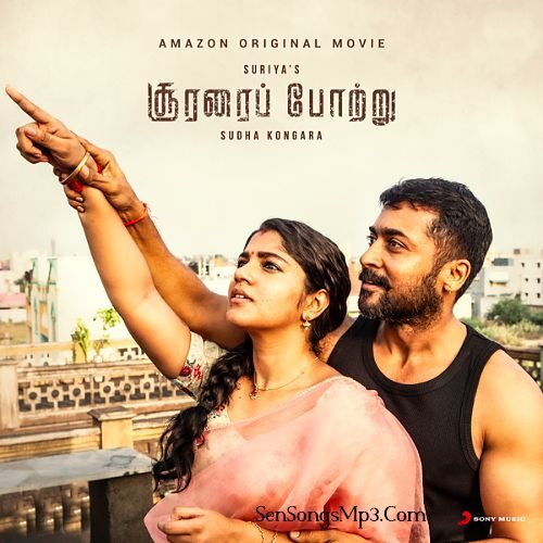 Soorarai Pottru songs download