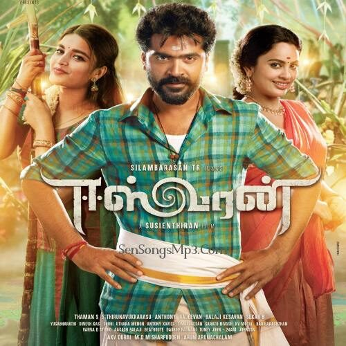 Eeswaran 2021 tamil songs download