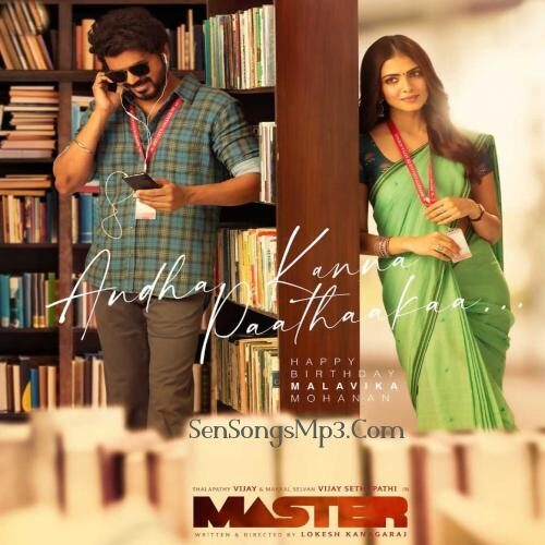 master 2021 telugu movie songs download