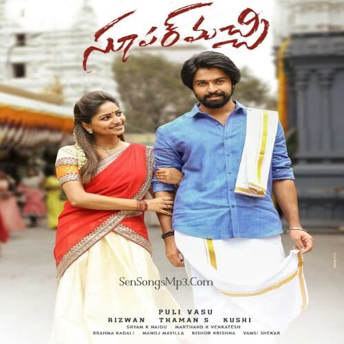 super machi movie songs download 2021