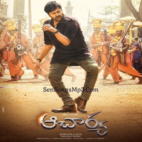 acharya songs download chiranjeevi kajal agarwal pooja hegde mani sharma
