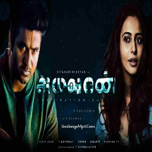Ayalaan songs download