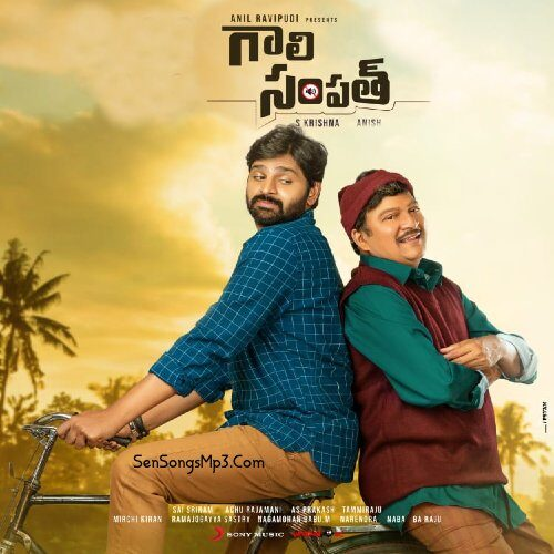 Gaali Sampath songs download