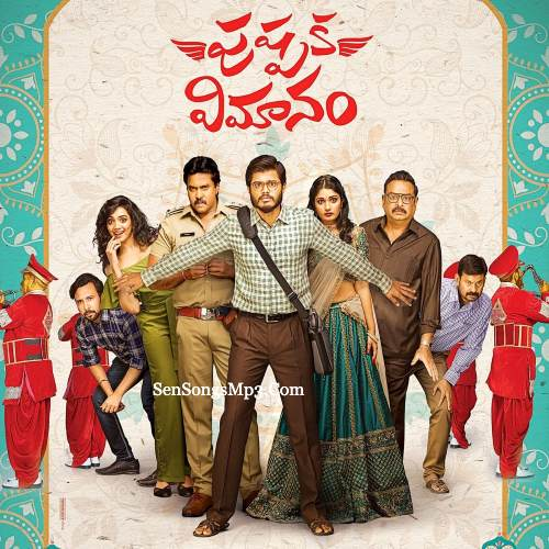 Pushpaka Vimanam songs download 2021