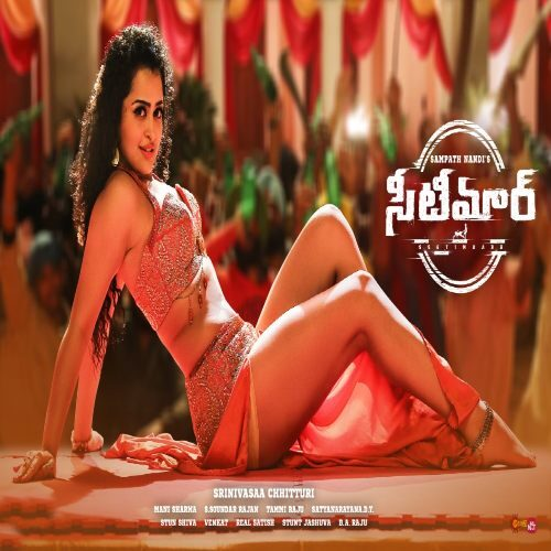 pepsi aunty song download seetimaarr 2021 gopichand tamanna