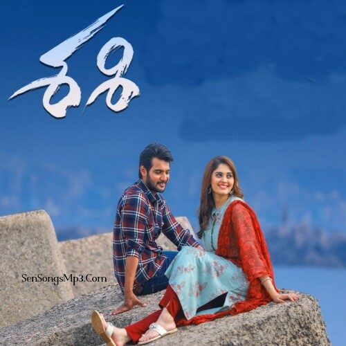 sashi 2021 telugu movie songs download aadhi surabhi